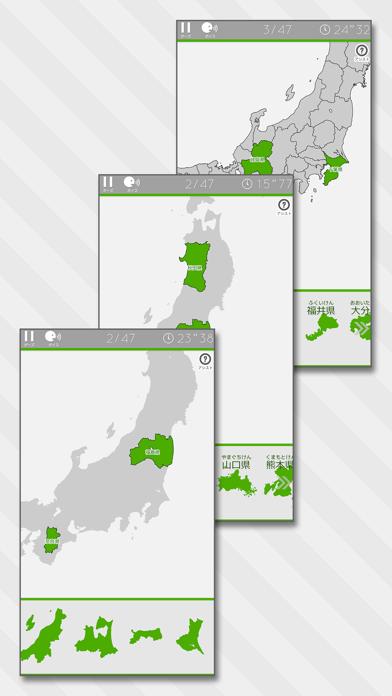 あそんでまなべる 日本地図パズル ScreenShot2