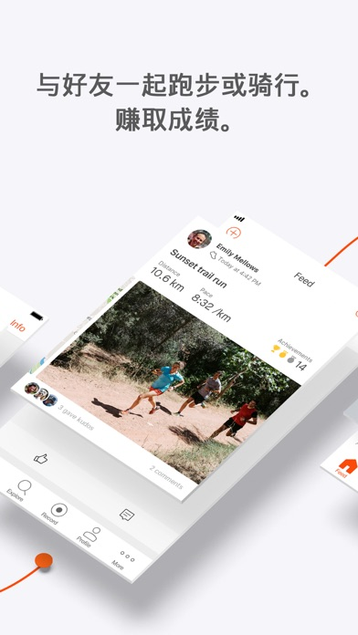 Screenshot for Strava 骑行跑步GPS记录应用 in China App Store