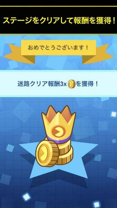 PAC-MAN ScreenShot4