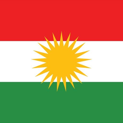 Kurdish-English Dictionary