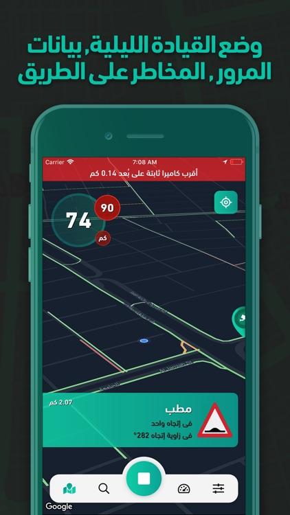 كاشف ساهر screenshot-3
