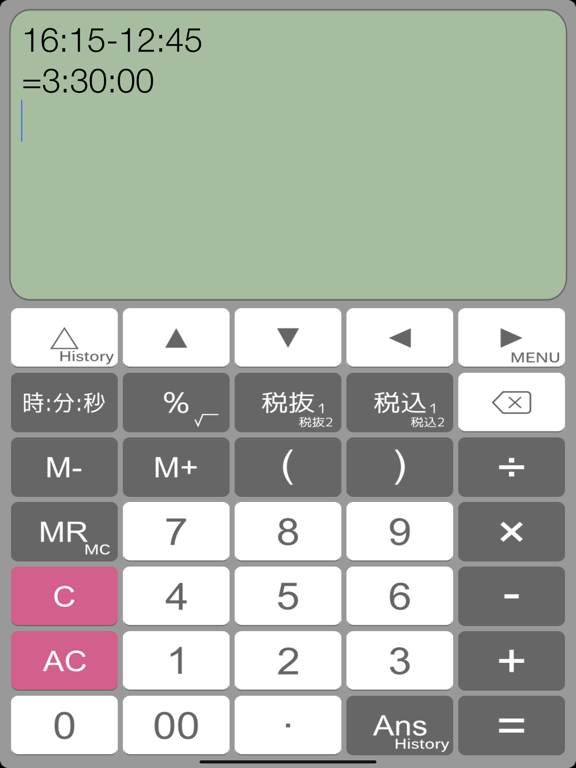 https://is1-ssl.mzstatic.com/image/thumb/Purple123/v4/83/54/b0/8354b0c2-2ecf-8500-7ca6-d3dfed8da3af/pr_source.png/576x768bb.png