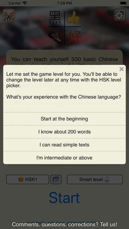 Word Match - learn Mandarin screenshot-3
