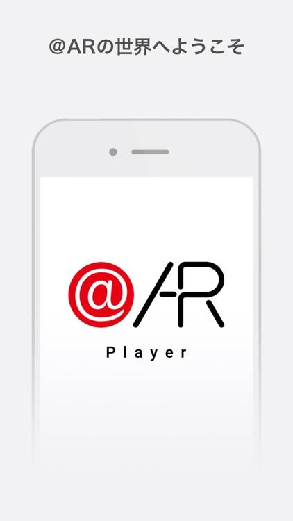 @AR Player / アッと驚くARを探し出そう!