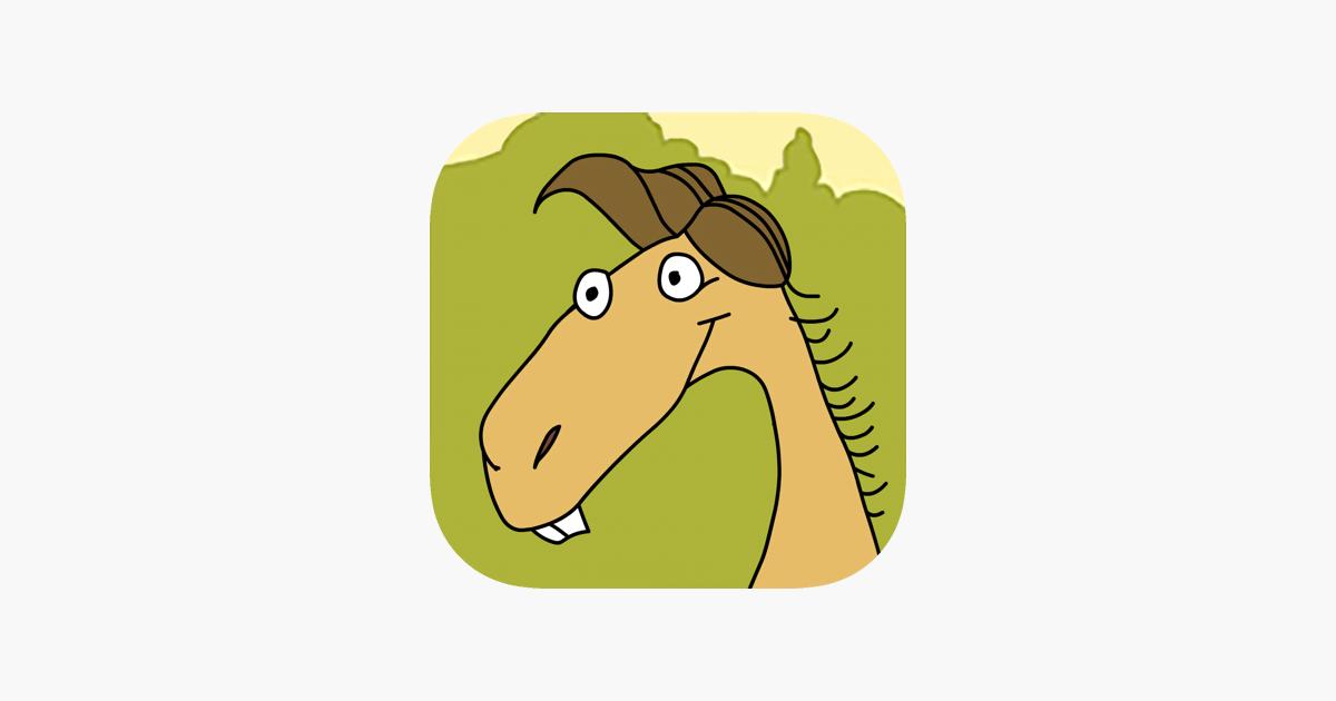 Открытки поющие лошади