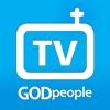 갓피플TV - iPadアプリ