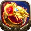 勇者之战-经典游戏