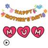 Animated Happy Mom's Day Icon