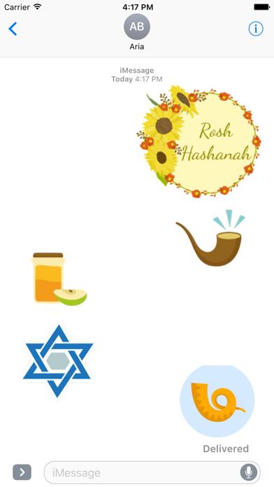 Happy Rosh Hashanah Sticker screenshot 1
