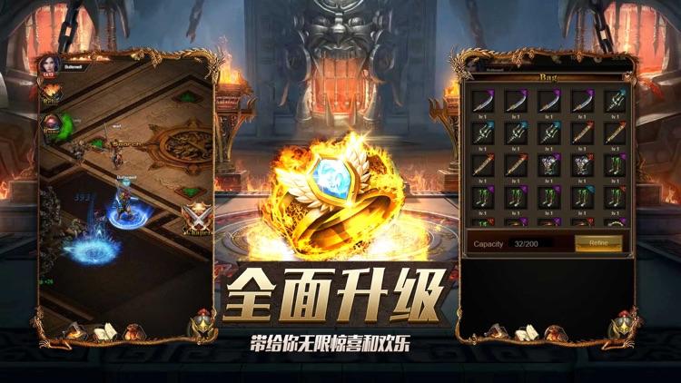 皇朝战歌 screenshot-1