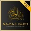 Muslim Prayer Times Pro, Adhan