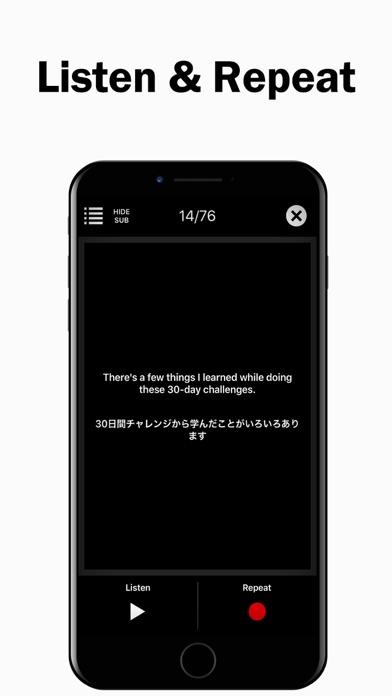 リスニングドリル-英語勉強 英語 リスニング 学習 アプリのおすすめ画像9