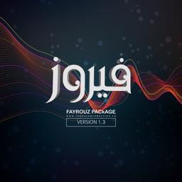 Fayrouz Music Package