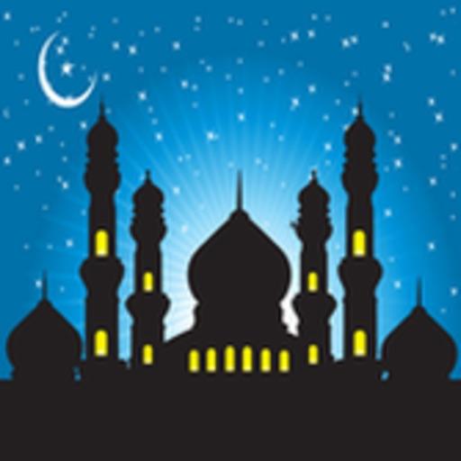 Learn Islam Pro