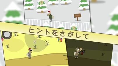 英語ムシのおすすめ画像2