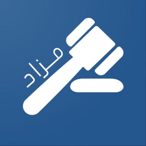 مزاد - Mazad