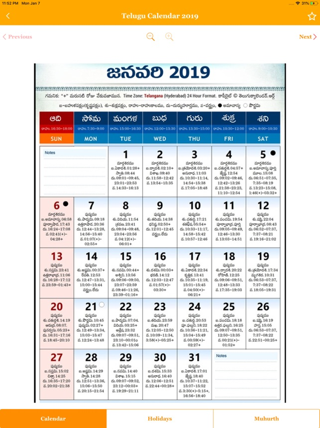 Telugu Calendar 2019 -Panchang on the App Store