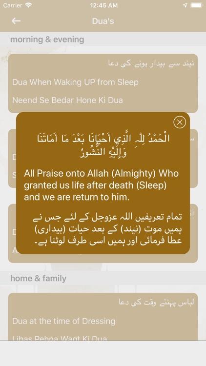 Islam for All screenshot-7