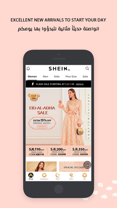 Screenshot for SHEIN-Fashion Shopping Online in Jordan App Store