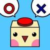 4人対戦クイズ -ハテサテ- - iPhoneアプリ