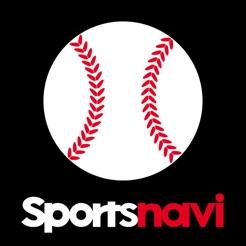 「プロ野球速報アプリ」の画像検索結果