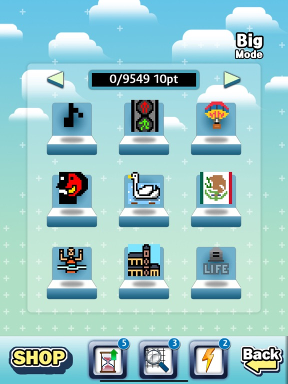 Logic Square screenshot