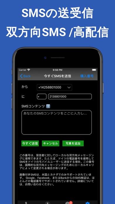 TalkTT  - 電話、SMS、電話番号のおすすめ画像3