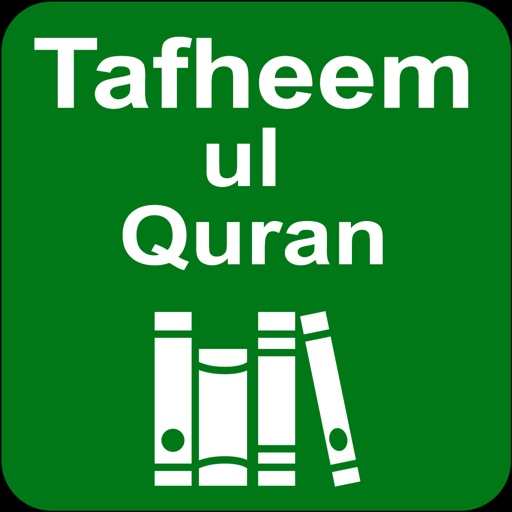 Tafheem ul Quran - English