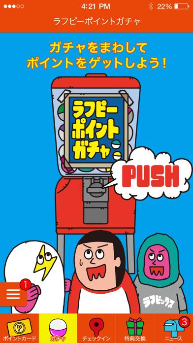 旧チケよしアプリ screenshot1