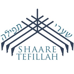 Congregation Shaare Tefillah