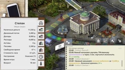 Скриншот №4 к Timeflow Время-Деньги