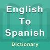 Spanish Dictionary Offline Pre