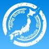 マチアルキ - 自分でつくれるARアプリ