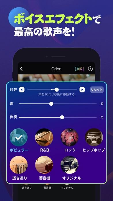 https://is1-ssl.mzstatic.com/image/thumb/Purple123/v4/89/e9/b5/89e9b594-024e-1aac-15db-f8f042e284cc/pr_source.jpg/696x696bb.jpg