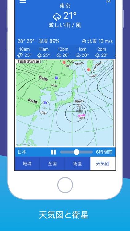 気象庁レーダー JMA