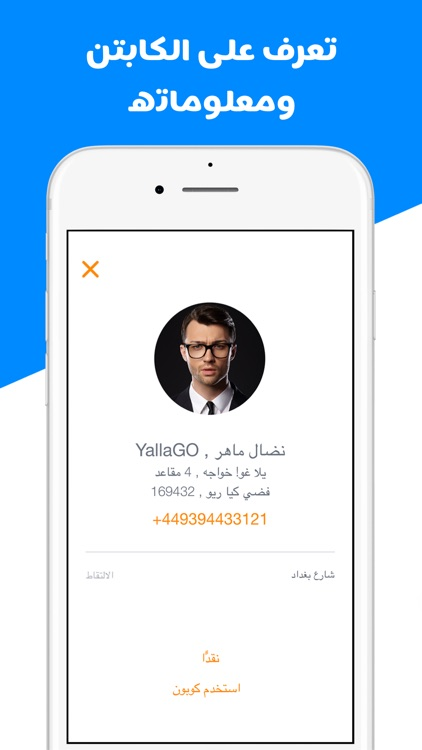 YallaGo! book a taxi screenshot-3