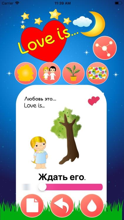 Love is... screenshot-5