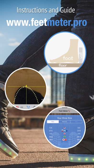 Feet Meter - 写真からの靴と足のサイズのおすすめ画像3