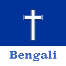 Bengali Bible ( Easy to Read)