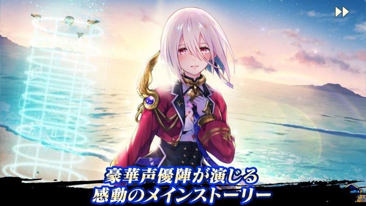 イドラ ファンタシースターサーガ screenshot-4
