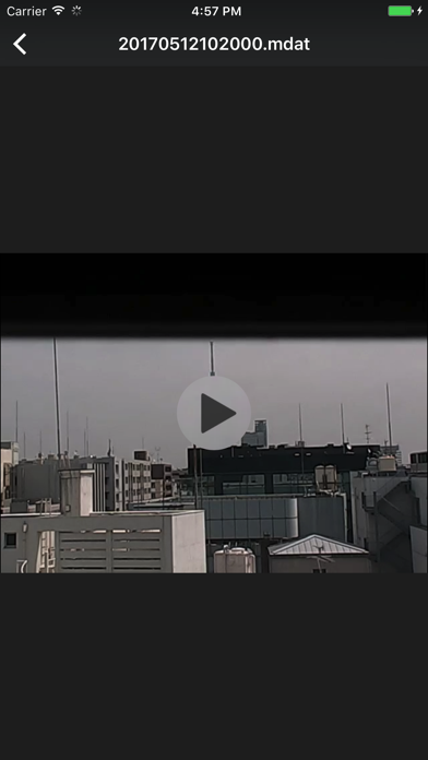 nexViewer3のスクリーンショット5