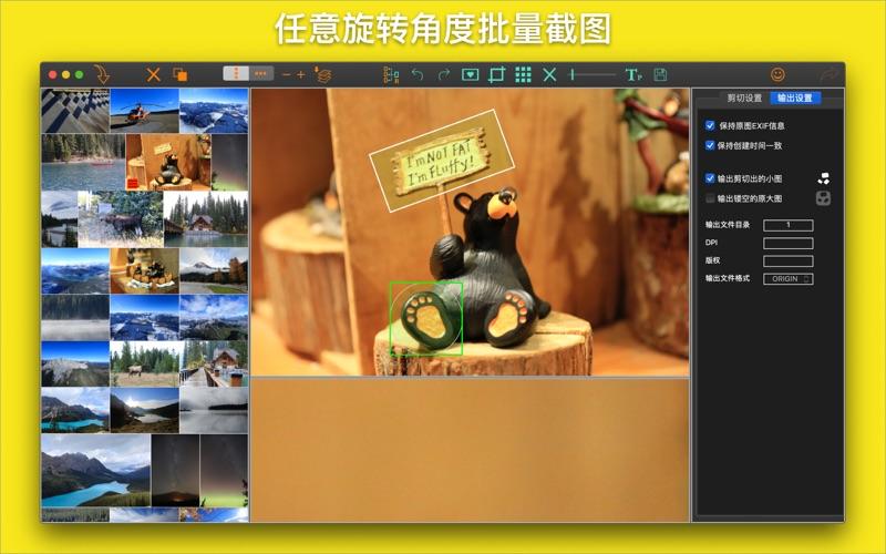 批量圖片裁剪 - Batch Image Crop for Mac