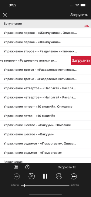 ‎Лариса Ренар Screenshot