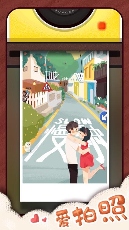 旅行串串 screenshot-1