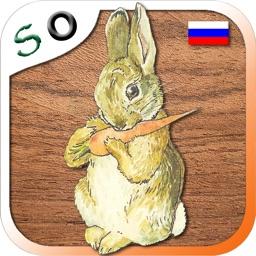 История о Плохом Кролике FULL