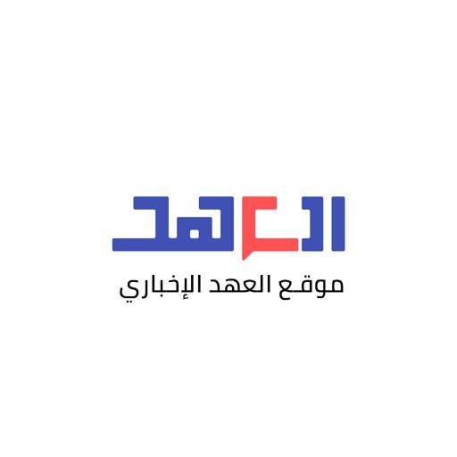 Alahednews
