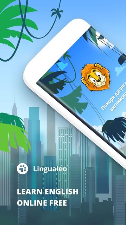 English with Lingualeo