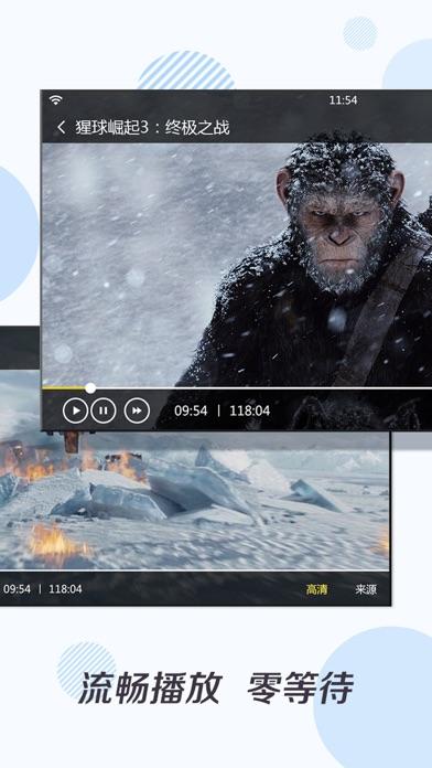 影视大全【布丸】-看电视剧电影的高清播放器のおすすめ画像5