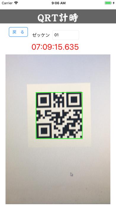 https://is1-ssl.mzstatic.com/image/thumb/Purple123/v4/8c/da/ff/8cdaff43-9968-cd86-1fc4-eaf967f0f9a8/pr_source.png/392x696bb.png