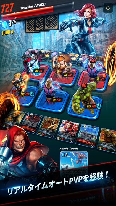 MARVEL Battle Lines - 窓用